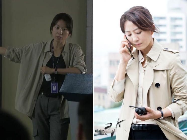 드라마 '미세스 캅' 속 김희애의 편안한 의상. 사진=SBS '미세스 캅' 화면, SBS