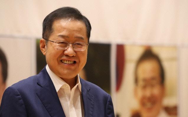 홍준표 전 자유한국당 대표. 사진=연합뉴스