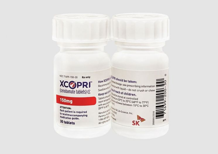 SK바이오팜의 뇌전증 치료 신약 '세노바메이트'의 미국 출시 제품 '엑스코프리' (사진제공=SK바이오팜)