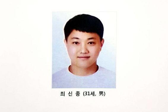 여성 2명을 살해한 혐의로 구속된 피의자 최신종(31) (사진=연합뉴스)