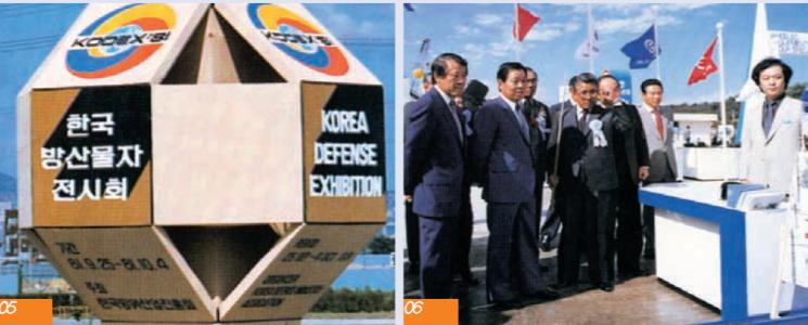 건국 이후 최초의 방산전시회인 대한민국 방산물자전시회(KODEX 1981)가 국방부 주관 방진회 주최로 한국종합전시장에서 1981년 9월 25일부터 10월 5일까지 개최됐다.