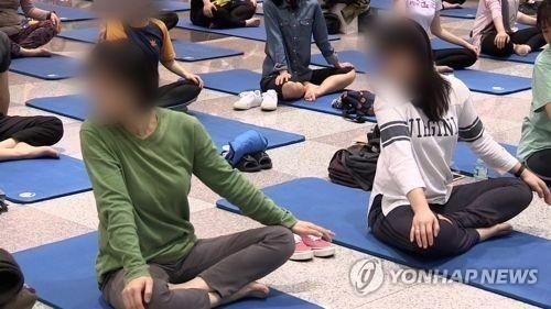 사진은 기사 중 특정 표현과 무관.[이미지출처=연합뉴스]