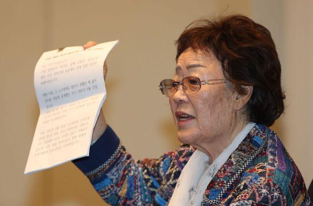 이용수 할머니가 25일 오후 대구 수성구 만촌동 인터불고 호텔에서 기자회견을 시작하며 문건을 들어 보이는 모습. [이미지출처=연합뉴스]