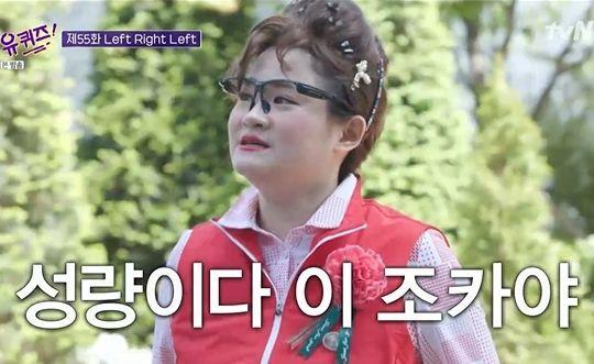 둘째이모 김다비, 볼수록 빠져드는 매력