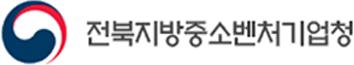 전북중기청, 26일 신사업창업사관학교 11기 체험점포 입점식