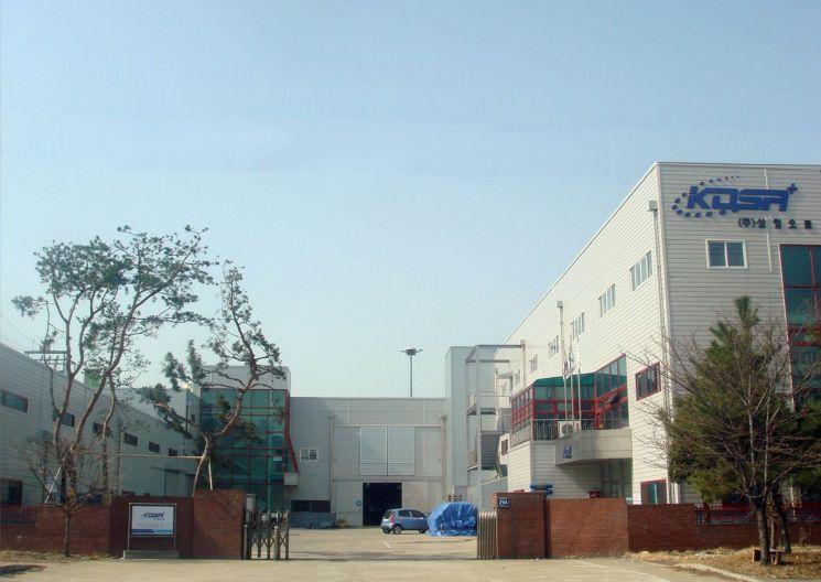 코사플러스 본사 및 공장 전경