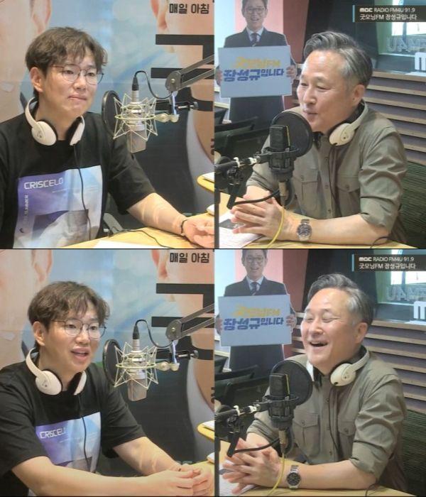 26일 오전 방송된 MBC 라디오 '굿모닝FM 장성규입니다'에서 표창원 더불어민주당 의원이 국회의원 임기를 나흘 앞둔 소감을 전했다./사진=MBC 라디오 '굿모닝FM 장성규입니다' 방송 화면 캡처