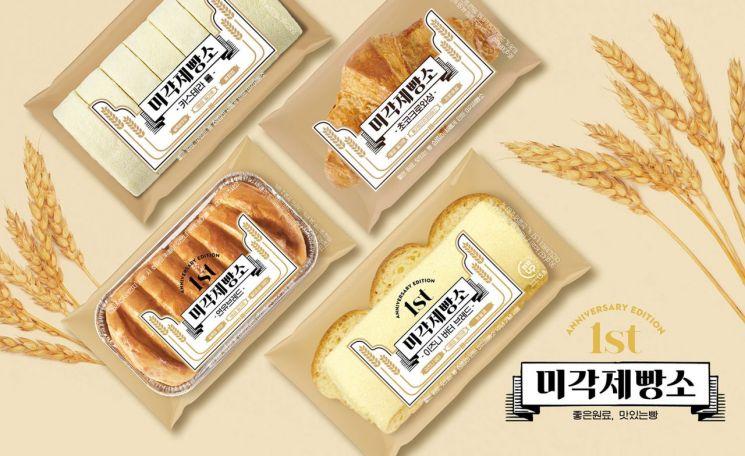 SPC삼립, '미각제빵소' 론칭 1년만에 베이커리 1600만개 판매