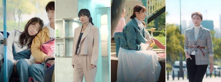 '굿캐스팅' 최강희 & 유인영의 패션 센스