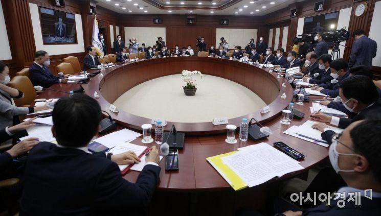 [포토] 제5차 국가관광전략회의