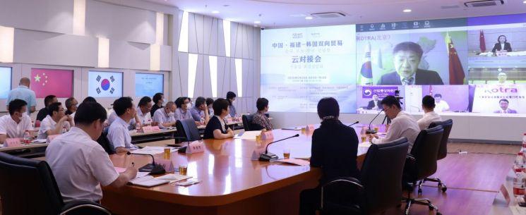 KOTRA가 26일부터 나흘간 중국 푸젠성에서 '한-푸젠 온라인 수출상담회'를 진행한다. 박한진 KOTRA 중국지역본부장이 온라인으로 축사를 하고 있다.(사진=KOTRA)