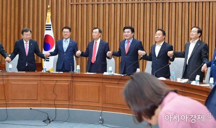 [포토] 미래한국당, 당선자-국회의원 연석회의