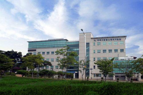 전북중기청, '코로나19 극복 사랑의 헌혈 캠페인' 펼쳐