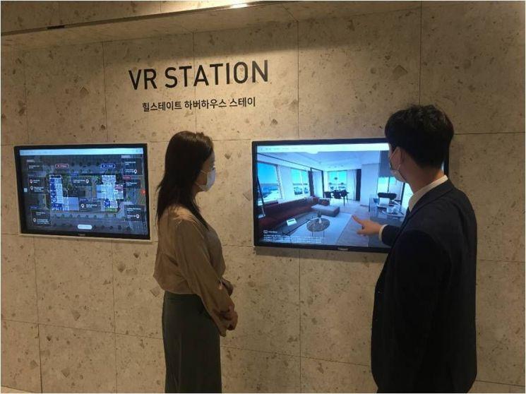 가상현실 기술을 통해 새로운 모델하우스 경험을 제공하고 있는 '힐스테이트 하버하우스 스테이' (출처: '힐스테이트 하버하우스 스테이' 분양 홍보관)