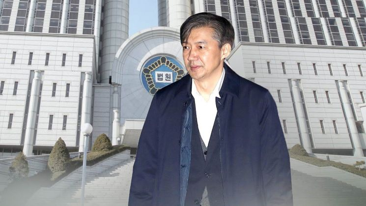 조국 전 법무부 장관 [이미지출처=연합뉴스]