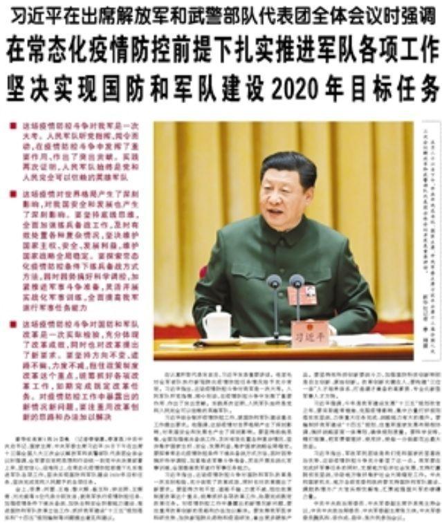 홍콩보안법 표결 앞두고…시진핑, 軍 전투 준비 강화 지시