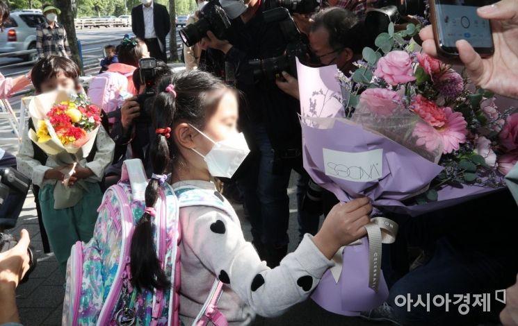 서울 초등학교 취학통지서, 12월1일부터 온라인서 확인 가능