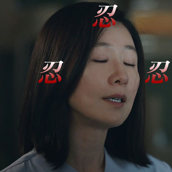 배우 김희애. 사진=JTBC