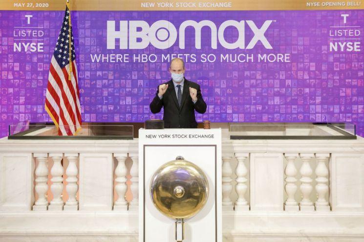 27일(현지시간) 미국 뉴욕에서 열린 HBO맥스(Max)의 서비스 론칭을 위한 오프닝 벨 모습 [이미지출처=AP연합뉴스]