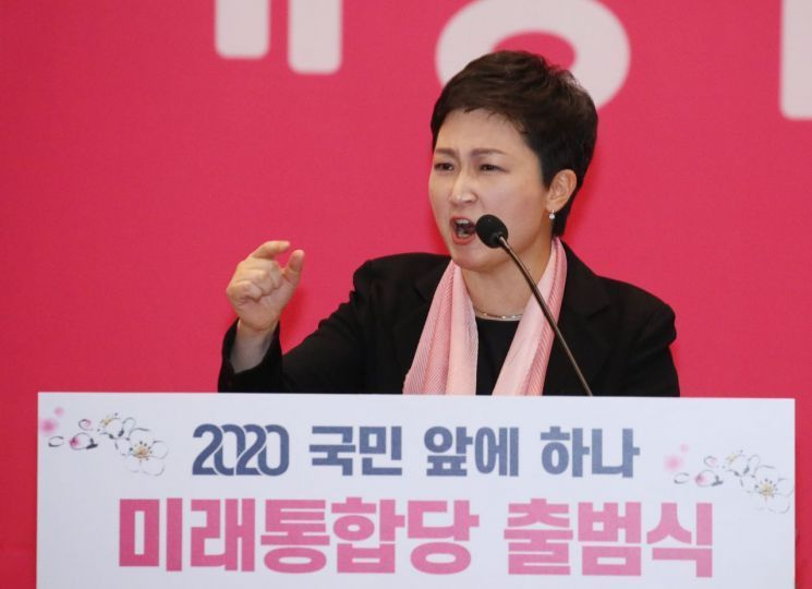 이언주 미래통합당 의원 [이미지출처=연합뉴스]