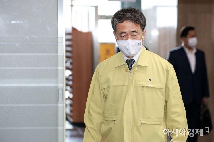 [포토]상황실 들어서는 박능후 보건복지부 장관