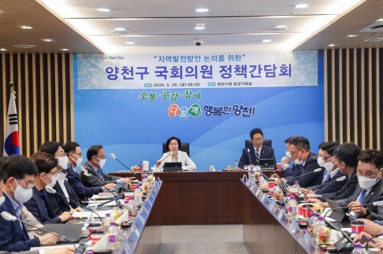 [포토]김수영 양천구청장, 황희 국회의원과 정책간담회 개최
