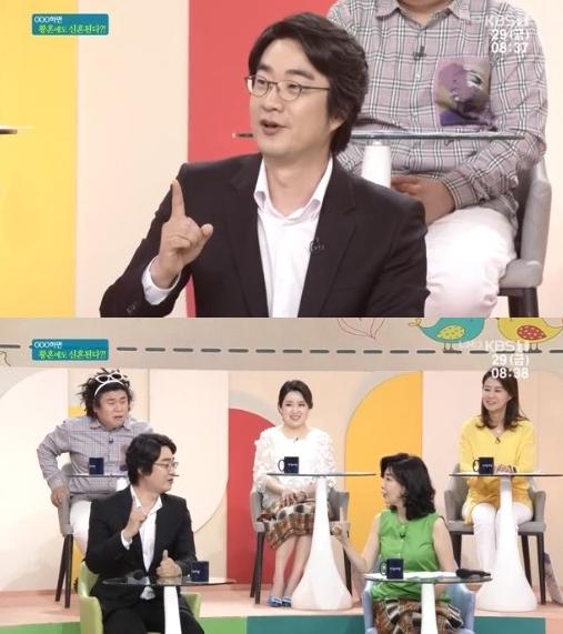 29일 방송된 KBS1 교양프로그램 '아침마당'에는 의학전문기자 홍혜걸과 의사 여에스더가 출연해 결혼에 대해 이야기했다./사진=KBS1 방송 화면 캡쳐