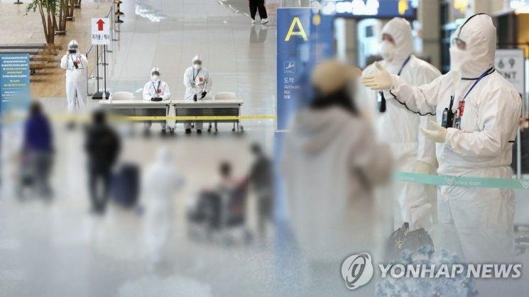 공항입국자 안내 모습./사진=연합뉴스