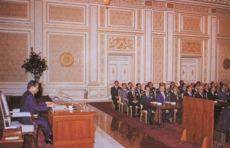 1979년 5월 8일 청와대에서 열린 4차 방위산업진흥확대회의