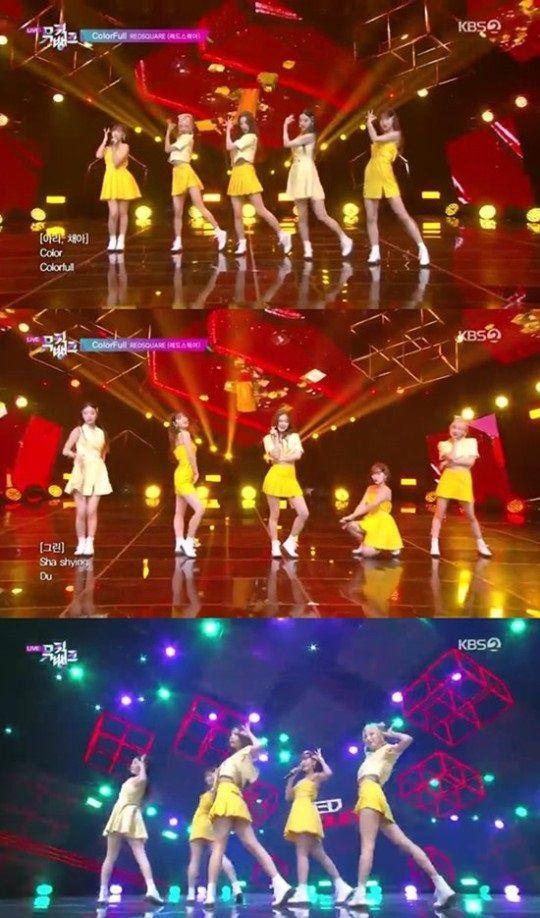 그룹 '레드스퀘어' / 사진=KBS 2TV 방송 캡처