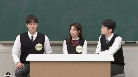 30일 방송되는 JTBC '아는 형님'에서는 배우 박하나, 이학주, 안보현이 전학생으로 출연한다. / 사진=JTBC