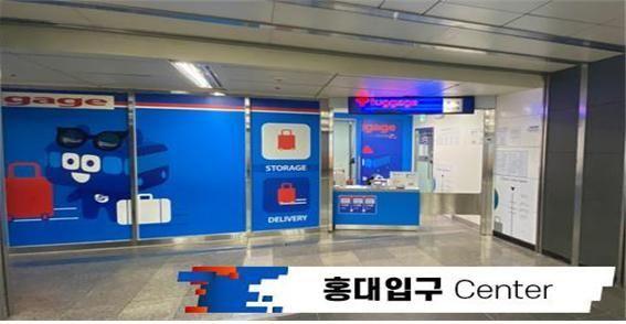 서울 지하철 역사에 택배·짐 보관 … '생활물류 지원센터' 100여곳 구축