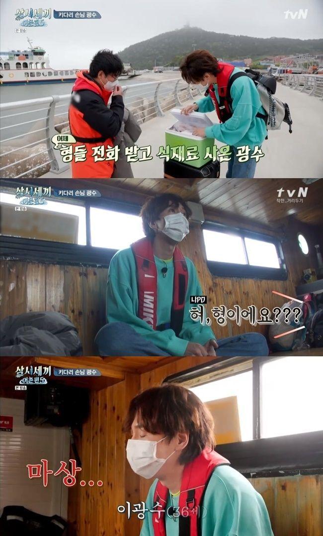 이광수. 사진=tvN '삼시세끼-어촌편5' 방송화면 캡처
