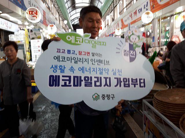 우림시장에서 환경단체가 에코마일리지 가입 및 환경캠페인