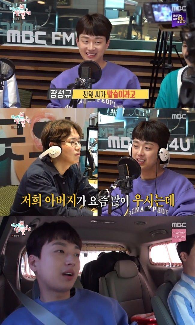 """'전참시' 이찬원 """"부모님이 인기 실감…식당 매출 10배 올랐다"""""""