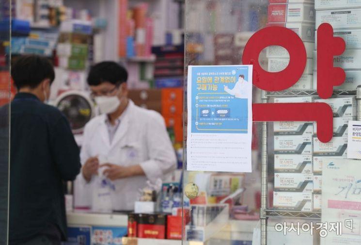 서울 종로5가 약국거리에서 시민들이 마스크를 구매하고 있다. /문호남 기자 munonam@