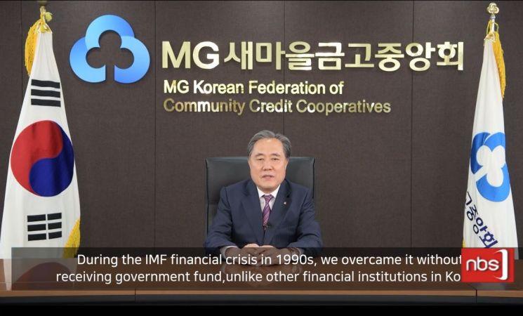 박차훈 새마을금고중앙회장, 우간다 경제상황 특별강연