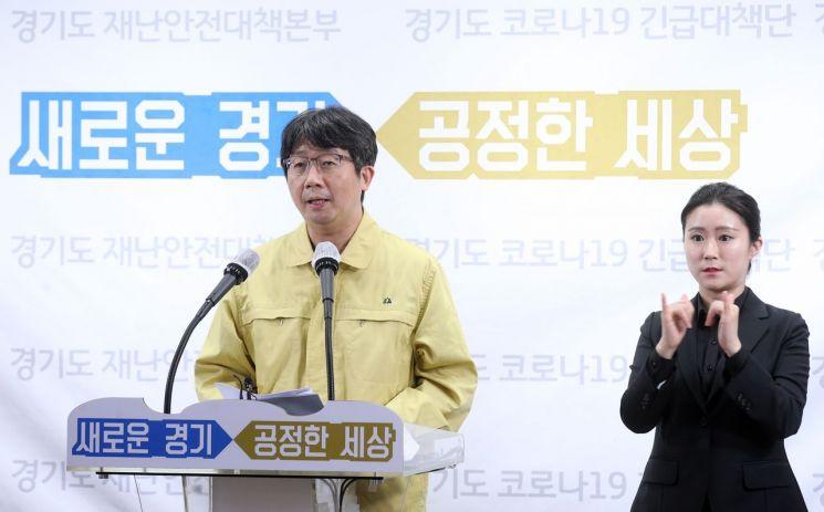 경기도, 교회 코로나 확진자 '심각'…3일 12명중 9명 차지