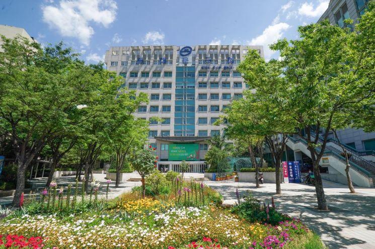 동대문구 '공공이용시설' 2주간 전면 운영 중단