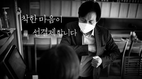 착한 선결제 캠페인에 참여한 배우 안성기. 사진=중기부