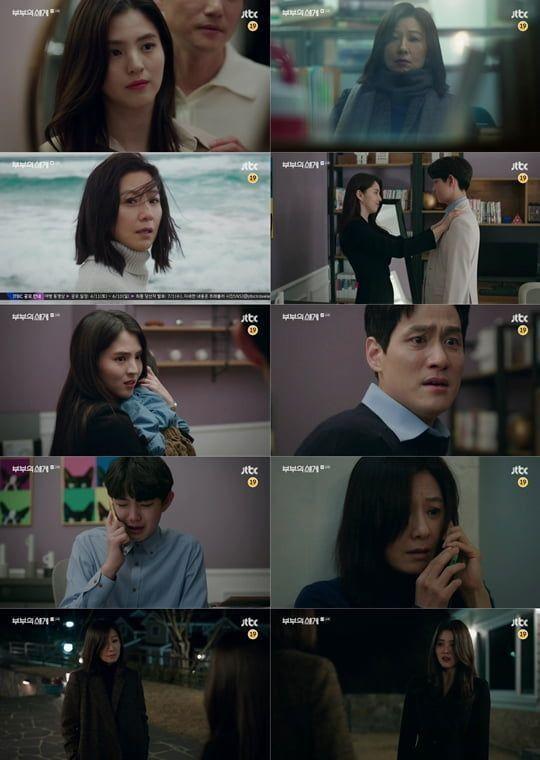 제이콘텐트리의 '부부의 세계' (사진=JTBC 방송화면 캡처)
