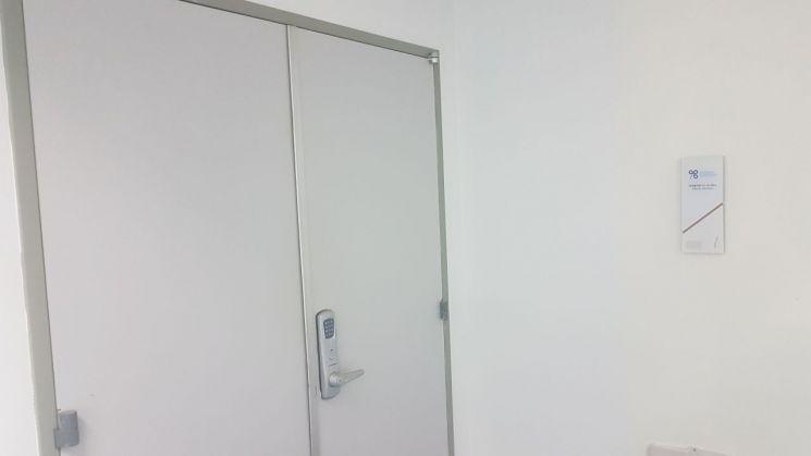 서울 삼성동에 위치한 엘앤에이홀딩스 사무실.