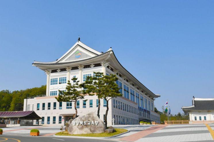 경북도교육청, 원격수업 발전방안 '웹 세미나' … 실시간 중계