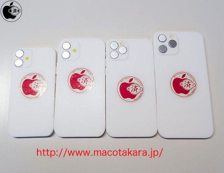 '각진 아이폰'의 부활…아이폰12 모형 공개