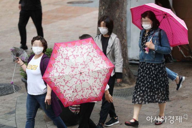 [포토]비 내리는 오후