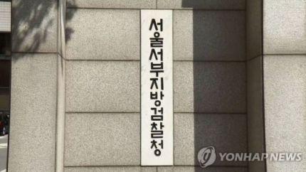 '대학원생 제자 성폭행' 혐의 경희대 교수 구속영장