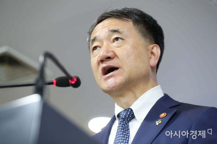 [포토]코로나19 치료제·백신개발 지원 대책 발표하는 박능후 장관