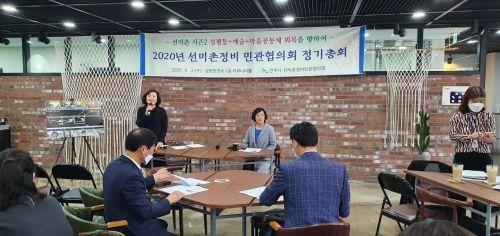 전주시, 선미촌을 문화·예술·인권 꽃피는 공간으로 '재 탄생'