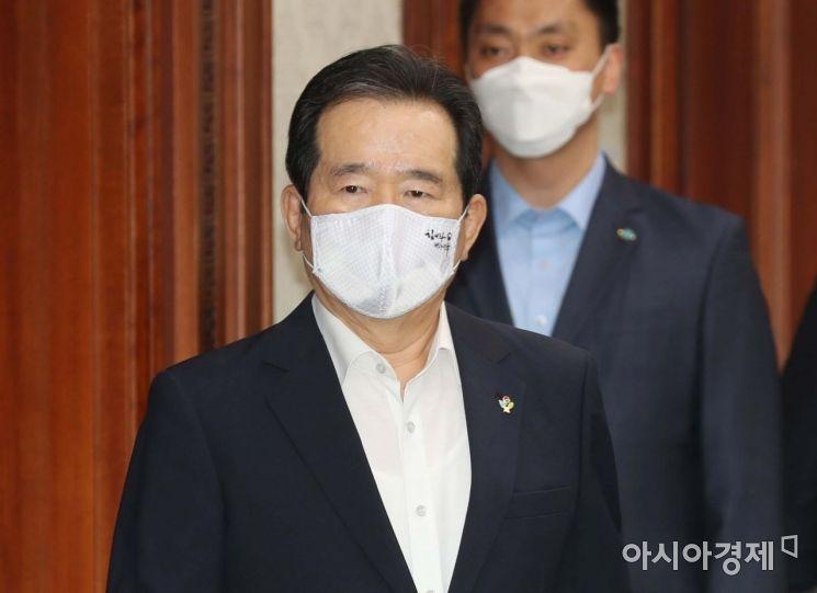 [포토]국정현안점검조정회의 참석하는 정세균 총리