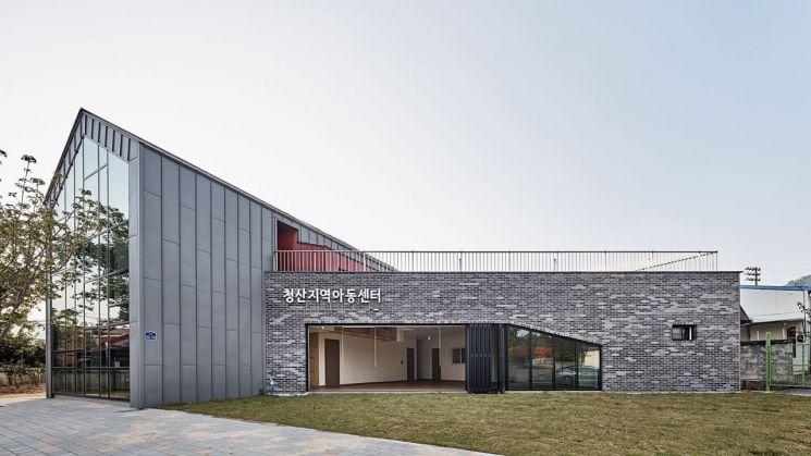 동국제강, 철근과 럭스틸로 지어진 '청산 지역아동센터' 준공